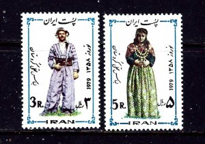 Iran 1997-98 MH 1979 set