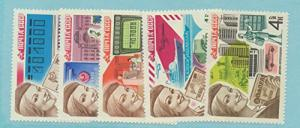 Russia Scott #4619 To 4623, Mail Processing Issue From 1977 - Free U.S. Shipp...