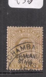India Chamba SG 36 VFU (7dlp)