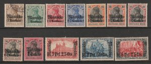 German PO's in Morocco a small mainly MH lot