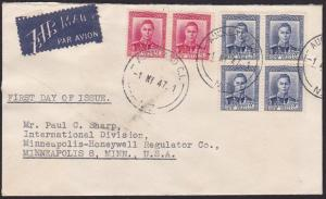 NEW ZEALAND 1947 GV 3d block of 4 & pair 6d on FDC to USA..................5497