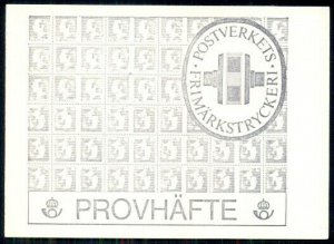 SWEDEN 1963 UPPSALA CATHEDRAL TEST BOOKLET, VF
