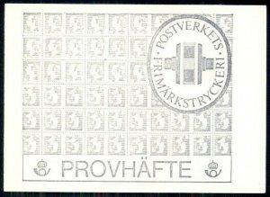 SWEDEN 1963 UPPSALA CATHEDRAL TEST BOOKLET, VF