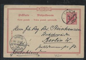 GERMAN EAST AFRICA (3009B)1898 PSC DIAGONAL 5P DOA OVPT TO GERMANY WITH LONG MSG