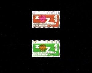 BRUNEI- 1966 - SULTAN - QE II - ITU - TELECOMMUNICATIONS - MINT - MNH SET!