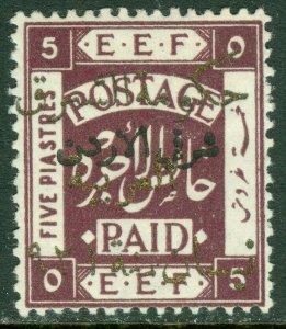 EDW1949SELL : JORDAN 1923 Scott #60 Very Fine, Mint OG. Fresh stamp. Catalog $75