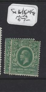 EAST AFRICA AND, UGANDA  (P0909B) KGV  3C  SG 45-45A  MOG