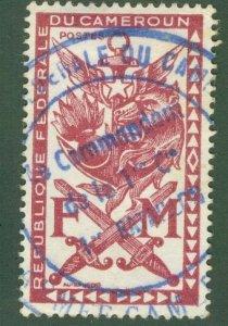 CAMEROUN M1 USED BIN$ 2.00
