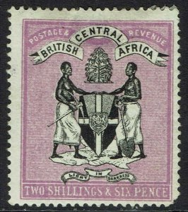 BRITISH CENTRAL AFRICA 1895 ARMS 2/6 NO WMK