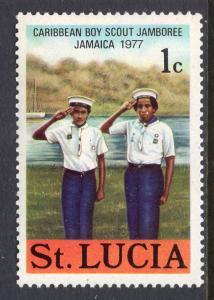 St Lucia 420 MNH VF