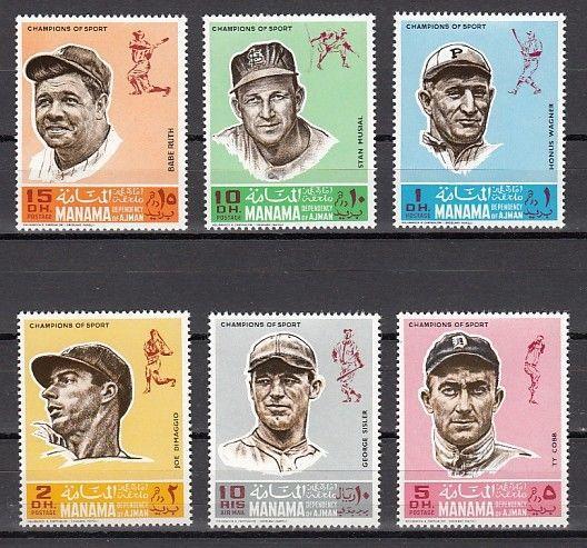 Manama MNH 153-8 Baseball Heroes