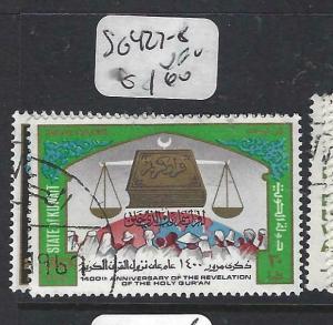 KUWAIT    (P0405B)  QUR'AN   SG  427-8  VFU