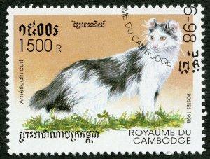 Cat Breeds, American curl. 1998 Cambodia, Scott #1711. Free WW S/H