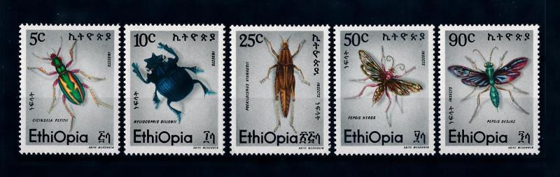 [70654] Ethiopia 1977 Insects Beetles  MNH