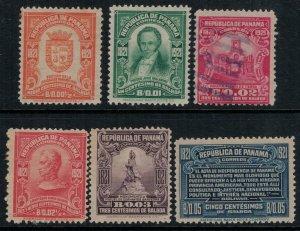 Panama #220-5*/u CV $10.30