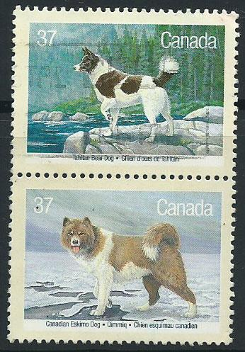 Canada SG 1303 and 1305 se-tenant pair FU tiny envelope s...