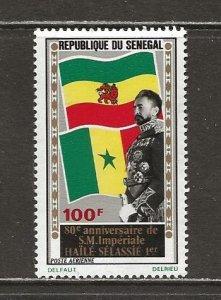 Senegal Scott catalog # C114 Mint NH See Desc