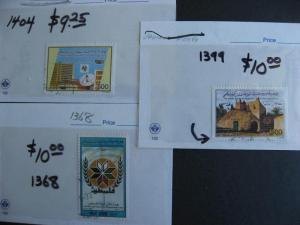Libya postally used modern, Sc 1368, 1399, 1404 check them out!