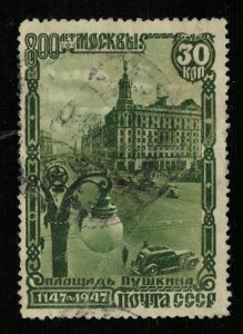 800 years to Moscow, 30 kop, 1147-1947 (T-7039)