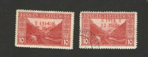 BOSNIA-AUSTRIA-ÖSTERREICH-Bosnia Herzegovina-USED+MH STAMP-2 TYPE NUMBER 4 -1914