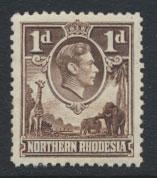 Northern Rhodesia  SG 27  SC# 27 MH  gum small / light disturbance  see detai...