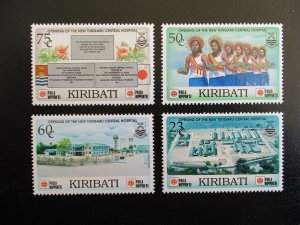 Kiribati #473-76 Mint Never Hinged (N7M0) WDWPhilatelic