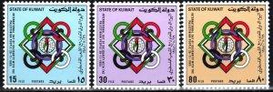 Kuwait #1001-3  CV $7.25  (X4224)