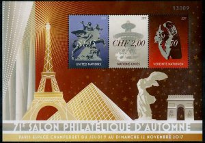 HERRICKSTAMP NEW ISSUES UNITED NATIONS Paris Exhibition 2017 S/S