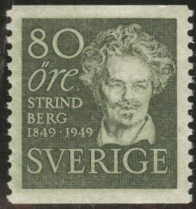 SWEDEN Scott 406 MNH** 1949 coil CV$2.75 disturbed gum