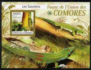 Comoro Islands MNH S/S Green Lizards Reptiles 2009