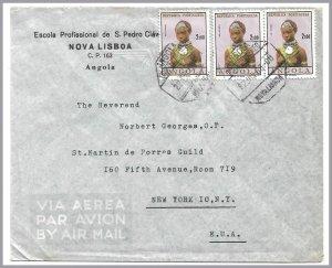 ANGOLA (Portugal) 1963 Commercial Air Cvr - 2e Girl of Angola (3) - Nova Lisboa