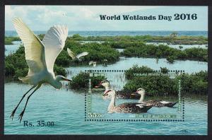 Sri Lanka Western Spot-billed Duck Heron Birds MS World Wetlands Day SG#MS2354