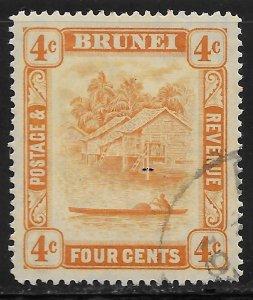 Brunei #48 4c Scene on Brunei River