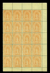 GUATEMALA 1878 Indian Woman 1p orange Sc# 14 mint NH block of 20 SZEKULA Forgery