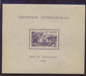 Somali Coast (Djibouti) Stamp Scott #145, Mint Never Hinged, Colonial Exhibit...