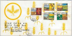 65021 - ETHIOPIA - POSTAL HISTORY -  FDC COVER: Michel #1106/0 1981  AGRICOLTURE