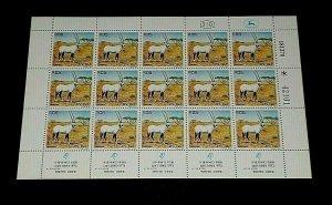 1970, ISRAEL #438, NATURE PRESERVES, 0.05, SHEET/ 15 , MNH, NICE! LQQK!