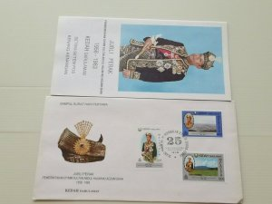 MALAYSIA 1983 SULTAN KEDAH AND LANDSCAPE FDC IN FINE USED