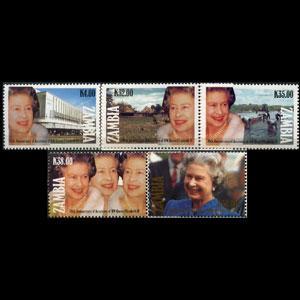 ZAMBIA 1992 - Scott# 561-5 QEII Accession Set of 5 NH