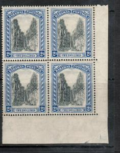 Bahamas #61 (SG #79) Very Fine Mint Plate #092 Lower Right Corner Block