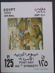 EGYPT- AIRMAIL-1999-SC #1697 19TH DYNASTY POST DAY MNH S/S SHEET, VERY FINE