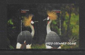 BIRDS - TANZANIA #2770  GREY CROWNED CRANES  MNH