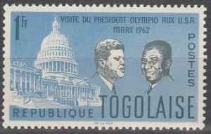 Togo #433  MNH F-VF (SU4765)