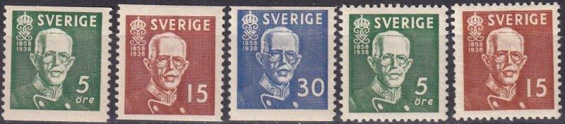 Sweden #275-9  F-VF Unused CV $12.70  (Z5231)