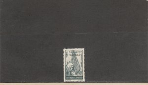 FRENCH COLONIES B8 MNH 2019 SCOTT CATALOGUE VALUE $6.75