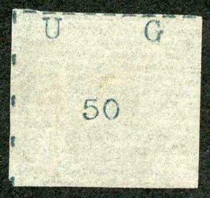 UGANDA SG5 1895 (20 Mar) 50 typewritten wide letters stamp 24mm wide borders