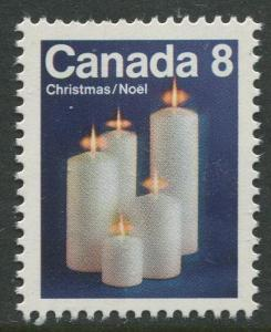 STAMP STATION PERTH Canada #607 Christmas Issue 1972 MNH CV$0.25
