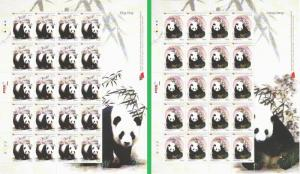 MALAYSIA 2015 GIANT PANDA CONSERVATION 2 sheetlets mint (MNH) SG #2066 & 2067