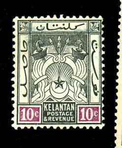 Malaya-Kelantan #6 MINT Fine OG HR Cat $35