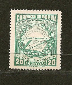 Bolivia 306 Mint Hinged